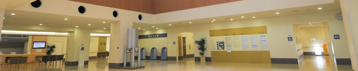 信楽園病院の特色のイメージ